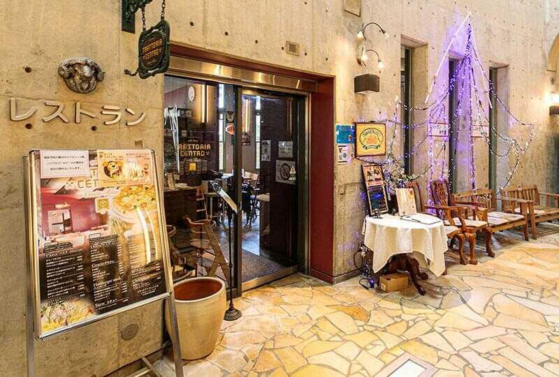 レストラン トラットリアチェントロ